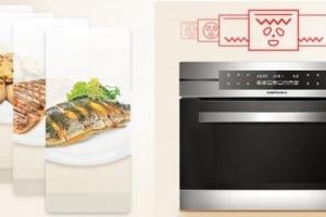 化繁为简前锋嵌入式电烤箱让烹饪小白秒变厨神