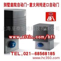 供应庭院门自动平开门上海进口平开门电机