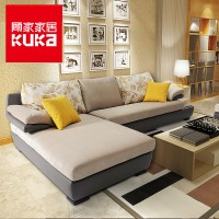 顾家KUKA布艺沙发简约现代 布沙发组合 三人小户型客厅家具