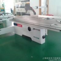 上海展览展柜裁板锯、板式家具开料锯、江阴木箱推台锯价格
