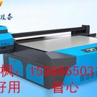 舟山 台州马桶盖水箱UV打印机-159-68650310