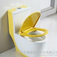 卫浴洁具 坐便器 超漩式彩色座便器 抽水马桶 节水静音贴牌