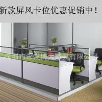 光明新区家具厂四人位组合办公桌、深圳 屏风组合定做