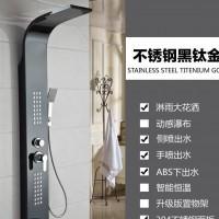 淋浴屏304不锈钢淋浴花洒套装淋浴柱沐浴器大喷头工程黑钛金款