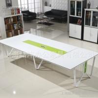 【岵沣家具】办公桌会议桌长桌 简约现代6人 十人培训桌接待钢
