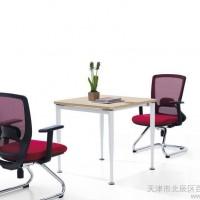 百利来直销板式会议桌简约会议台洽谈桌办公桌现代办公会议桌
