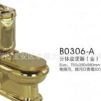 B0305欧式镀金坐便器优等品马桶金色马桶贴牌OEM