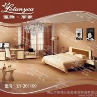 酒店家具板式家具