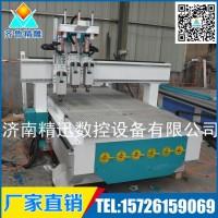 批量生产 板式家具雕刻机 移门雕刻机 开料机数控 木板 门板雕刻机