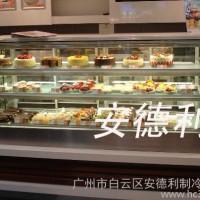 供应安德利厂家冷柜报价 冷柜优惠 冷柜产品 定做新款直角蛋糕柜冷柜