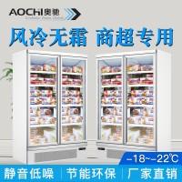 安徽冷藏柜**超市冷柜商用冰柜冷饮柜保鲜柜