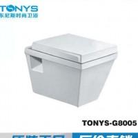 东尼斯TONYS-G8005 墙排马桶 挂墙式座便器 出口马桶