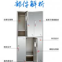 宜昌不锈钢文件柜更衣柜员工储物柜工具柜西药柜工厂食堂清洁柜资料柜