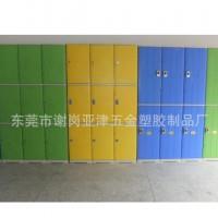 更衣柜 储物柜 寄存柜 塑胶柜 ABS柜 文件柜 零件柜批发零售