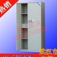 武汉保密柜,电子保密柜,指纹保密柜,钢制密码文件柜,保密柜定