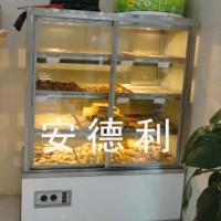 供应安德利蛋挞柜系列 蛋挞柜陈列柜 冷柜 蛋挞热柜系列