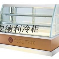 供应北京蛋糕展柜 厨房展柜 饮料展柜 欧式蛋糕冷柜