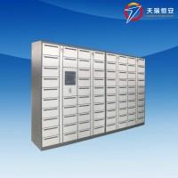 电子文件交换柜人脸识别智能公文流转柜文件交接柜工厂直销