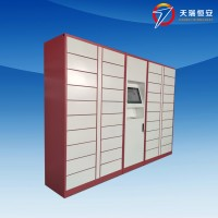 北京智能公文交换柜河北智能文件流转柜智能公文交互柜定制