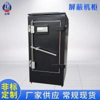 供应众辉机柜ZHS-G-18电磁屏蔽柜 电磁保密机柜 电磁屏蔽机柜