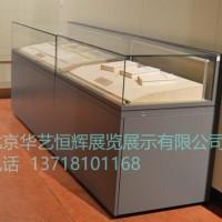 华艺恒辉定制 博物馆展柜  文物展柜  博物馆展柜厂家  文物展柜厂家