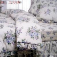 供应**美宝20131217四件套床上用品