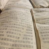 广东ECC高延性纤维增强水泥基复合材料