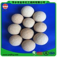 萍乡金丰惰性氧化铝瓷球支撑球蓄热球反应器支撑材料
