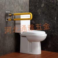 正飞残疾人无障碍马桶扶手厕所卫生间浴室浴缸防滑 安全拉手