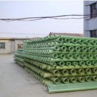 供应玻璃钢管道   玻璃钢夹砂管道   玻璃钢管   玻璃钢管生产厂家