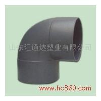 供应汇通达20-400**PVC90°弯ABS给水管件