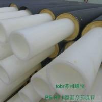 【南昌地区 温泉厂家】 PE-RT II型管件 PE-RT II型温泉保温管