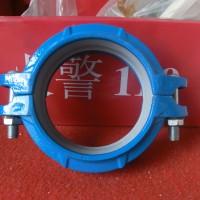 给水沟槽管件、消防专用给水沟槽管件、消防给水沟槽管件、、、、