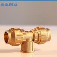 螺纹管件,黄铜管件,水暖铜管件,螺纹铜管件,黄铜铜管件,盖亚销售