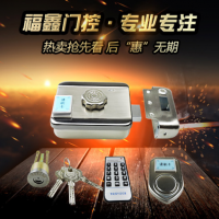 福鑫 电子锁 加密反锁刷卡锁1.5MM防盗 出租屋锁 门禁锁 一体刷卡锁 出售套装组合锁