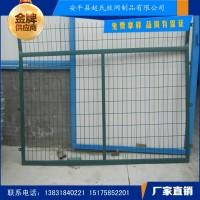护栏网厂家供应铁路护栏网 防盗美格网 护栏带 喷塑护栏 刀片刺网