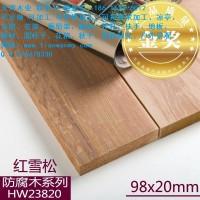 电议订购供应广西柳桉木厂家 柳桉木价格 柳桉木地板 板材 葡萄架 凉亭