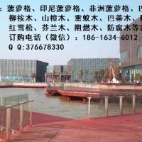 天湾木业电议供应天津菠萝格厂家 菠萝格价格 菠萝格地板 板材 葡萄架 凉亭