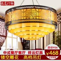 现代中式吊灯古典客厅灯茶楼酒店大堂包间工程灯具圆形羊皮大吊灯