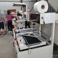 供货生产全自动塑封机 吸顶灯热收缩包装机 收缩膜包装机 自动套膜封切机