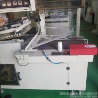LED吸顶灯包装机 PE热收缩机 薄膜塑封机 自动套膜边封机械设备厂