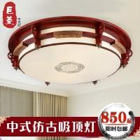 巨菱实木现代中式仿羊皮吸顶灯LED客厅灯餐厅卧室书房酒店工程