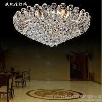 供应玖玖炫现代简约LED圆形水晶灯LED客厅吸顶灯灯餐厅灯饰卧室灯具