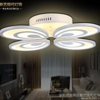 现代简约卧室灯  时尚艺术亚克力吸顶灯 创意个性客厅LED吸