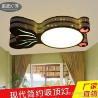 直销简约LED吸顶灯创意金鱼儿童灯亚克力卡通卧室灯