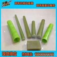 供应  高强玻璃纤维管  玻璃钢圆管  玻璃纤维杆  耐腐蚀抗老化