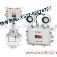 供应LED防爆照明应急两用灯,LED照明灯,LED应急防爆灯