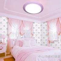,现代简约新款铁艺压克力吸项灯客厅卧室LED吸顶灯X0688  20W
