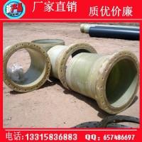 厂家批发玻璃钢弯头管件 玻璃钢法兰管件 玻璃钢缠绕管件 三通管
