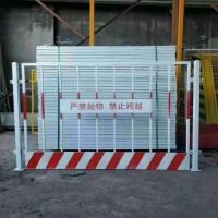 新盈特  现货供应  临时施工安全基坑护栏网  基坑围栏  建筑施工围栏